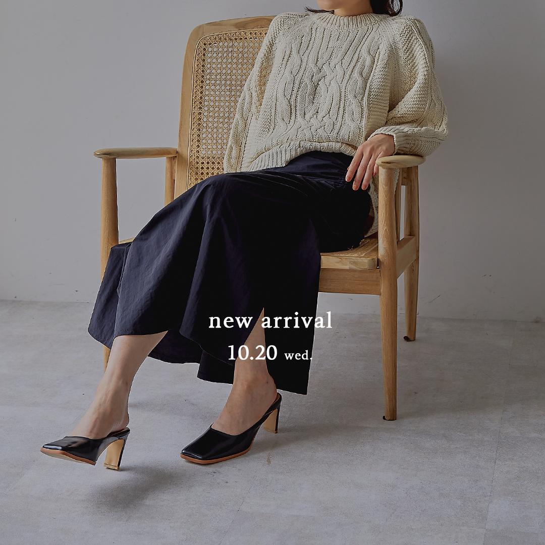 new_arrival1013_ec.jpg