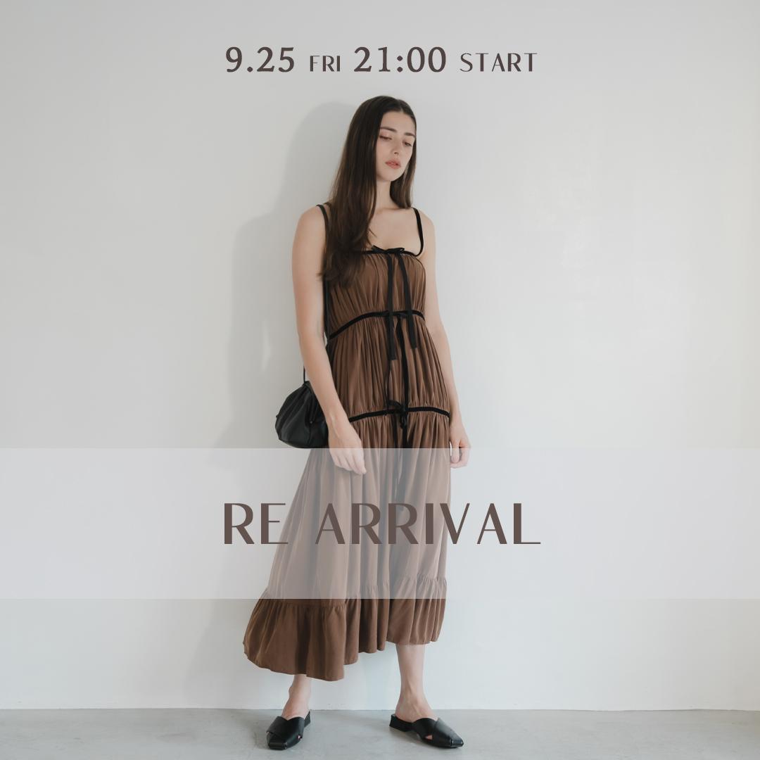 re_arrival0925.jpg